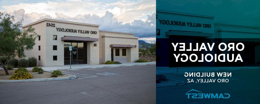 oro-valley-audiology-project1